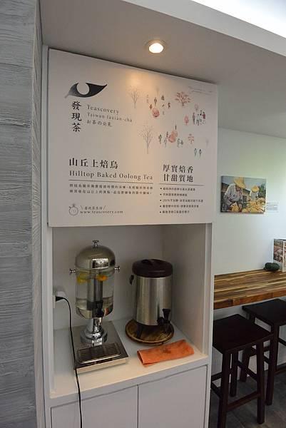 台北市包包 光復體驗店 (25).JPG