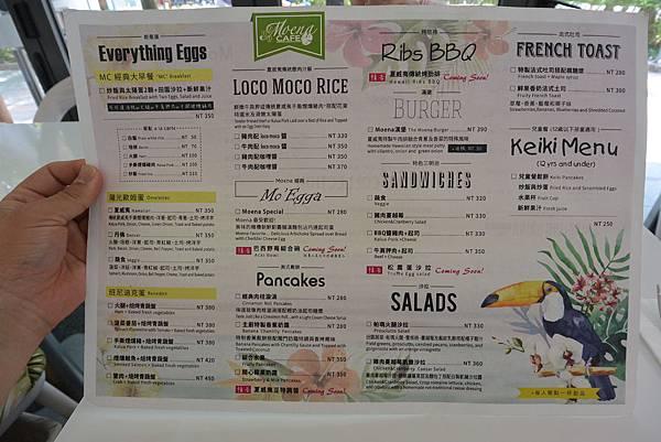 台北市Moena CAFE (2).JPG
