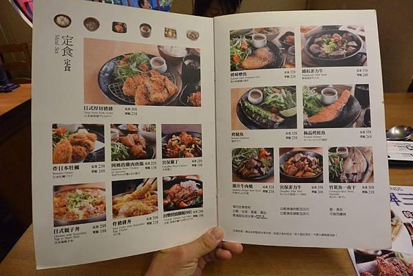 嘉義市飯漁民食堂 (18).JPG