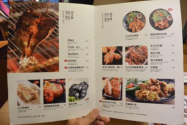 嘉義市飯漁民食堂 (20).JPG