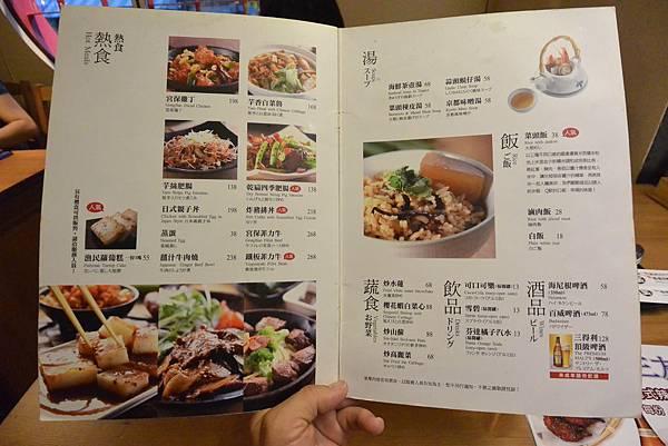 嘉義市飯漁民食堂 (21).JPG