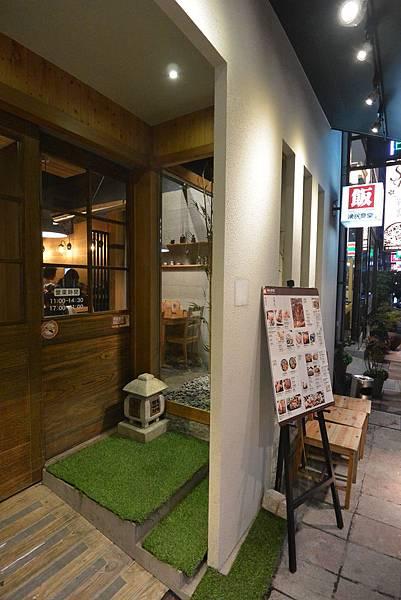 嘉義市飯漁民食堂 (28).JPG