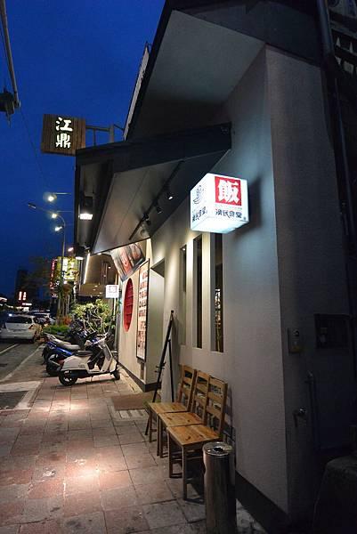 嘉義市飯漁民食堂 (31).JPG
