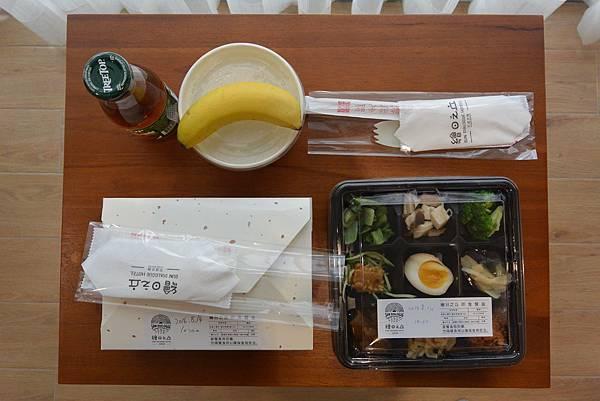 嘉義市繪日之丘:大廳+早餐 (10).JPG
