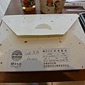 嘉義市繪日之丘:大廳+早餐 (11).JPG