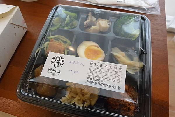嘉義市繪日之丘:大廳+早餐 (12).JPG