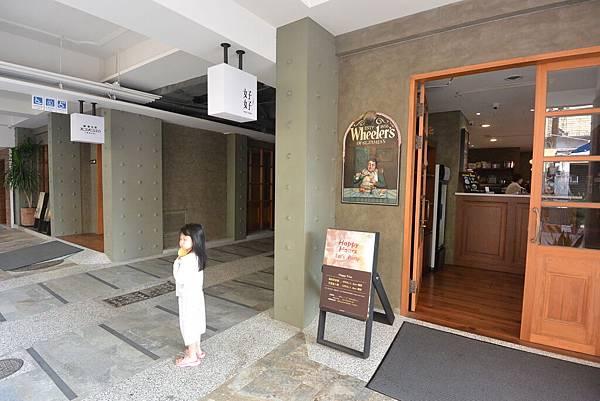 台南市好好友愛店 (9).JPG