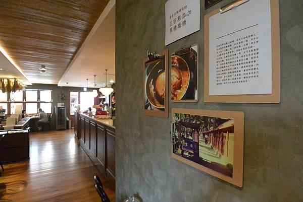 台南市好好友愛店 (25).JPG