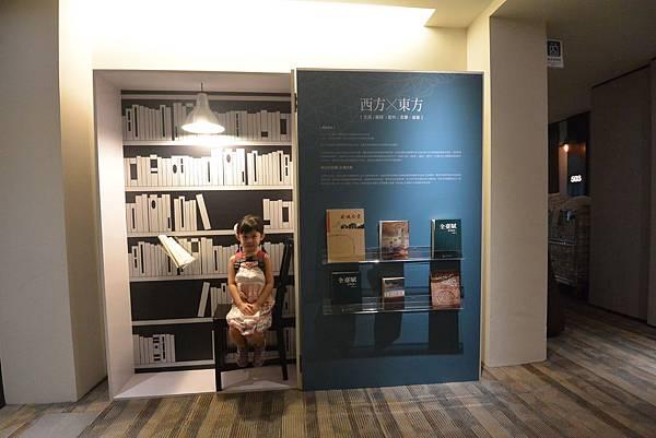 台南市緩慢文旅 X 台南古根:大廳 (9).JPG