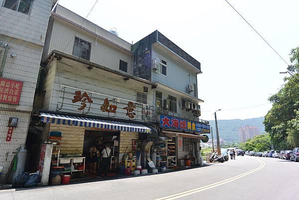 台北縣萬里鄉珍如意壽司‧海鮮‧熱炒 (4).JPG