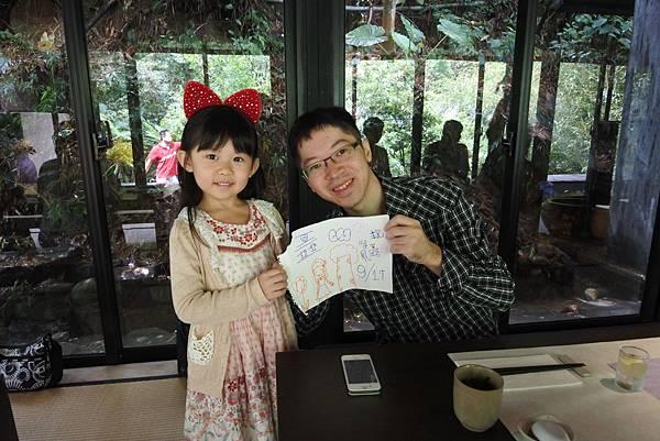 亞亞與小叔叔 (1).JPG