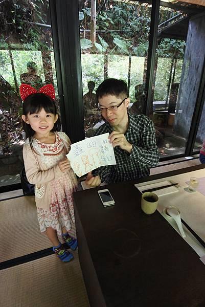亞亞與小叔叔 (2).JPG