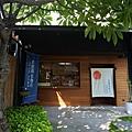 台中市陳允宝泉台中市草悟道店 (5).JPG