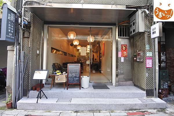 台北市日子選食 (1).JPG