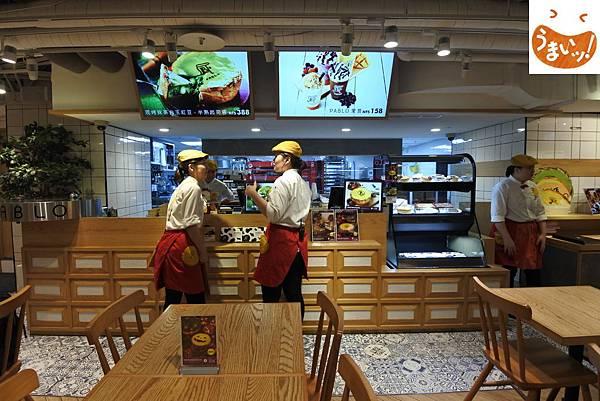 台北市PABLO HOYII北車站內用店 (1).JPG