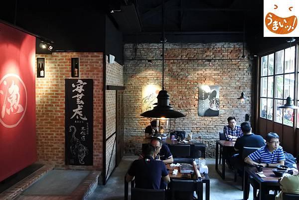 台北市漁串場 華山店 (1).JPG