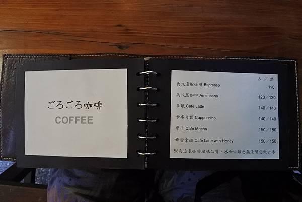 宜蘭縣宜蘭市ごろごろ (16).JPG