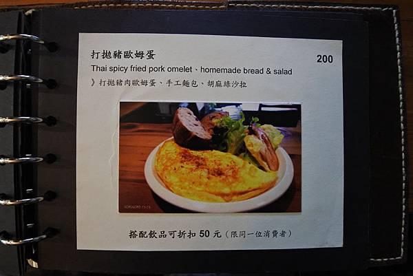 宜蘭縣宜蘭市ごろごろ (20).JPG