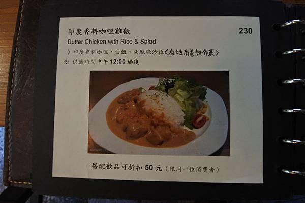 宜蘭縣宜蘭市ごろごろ (21).JPG