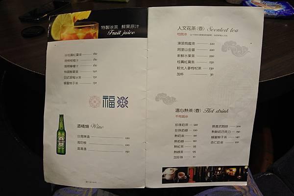 宜蘭縣羅東鎮茶宴新飲食文化 (13).JPG