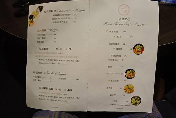 宜蘭縣羅東鎮茶宴新飲食文化 (14).JPG
