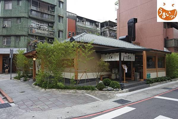 台北市炉端焼鳥丈 (1).JPG