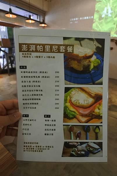 台北市獵果舖 (17).JPG
