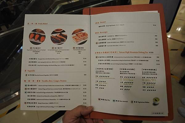 台北市點點心台北微風台北車站店 (20).JPG