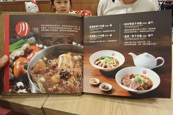 台北市品川蘭新光信義店 (7).JPG