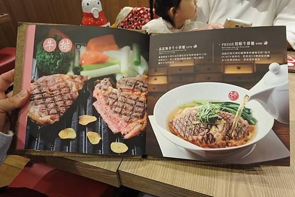台北市品川蘭新光信義店 (9).JPG