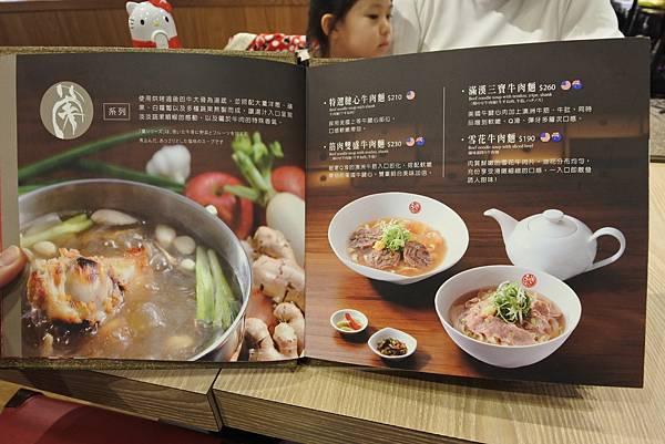 台北市品川蘭新光信義店 (8).JPG