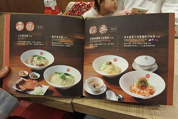 台北市品川蘭新光信義店 (10).JPG