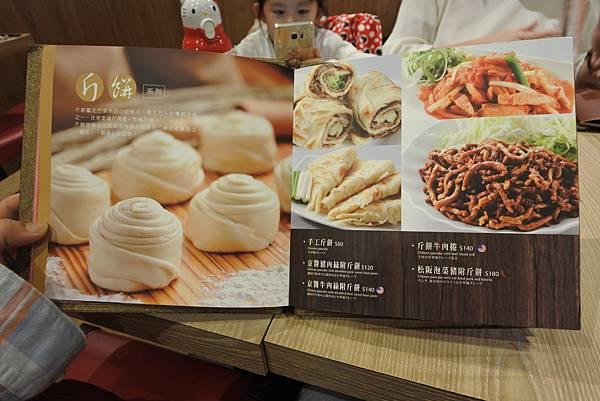 台北市品川蘭新光信義店 (11).JPG