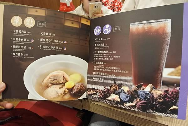 台北市品川蘭新光信義店 (13).JPG