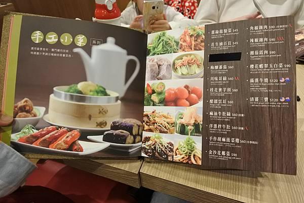 台北市品川蘭新光信義店 (12).JPG