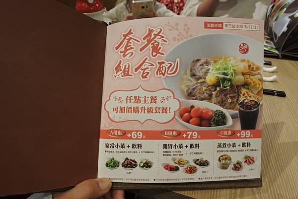 台北市品川蘭新光信義店 (14).JPG