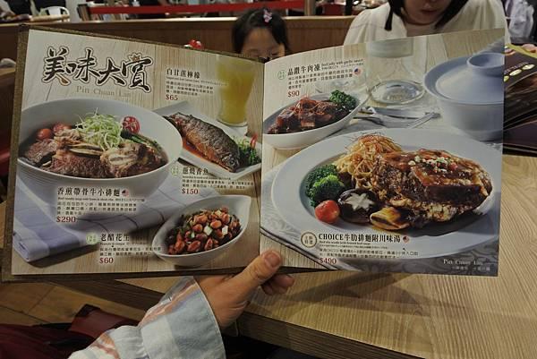 台北市品川蘭新光信義店 (15).JPG