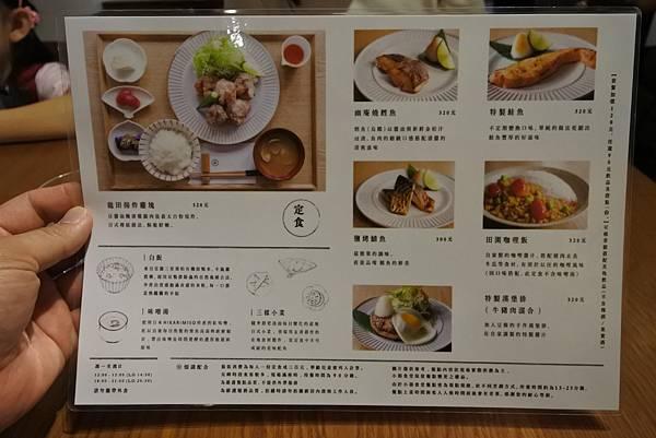 台北市小器食堂 華山店 (10).JPG