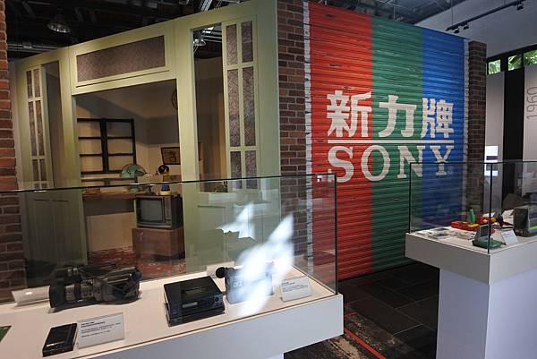 台北市Sony 70週年在台50週年紀念特展 (16).JPG