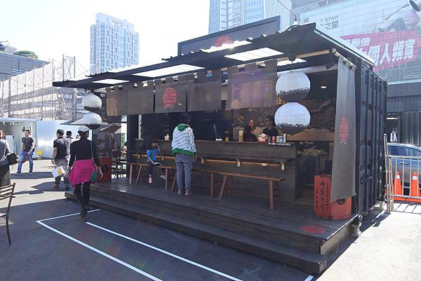 台北市COMMUNE A7:和羹日式料理+wako cafe (15).JPG