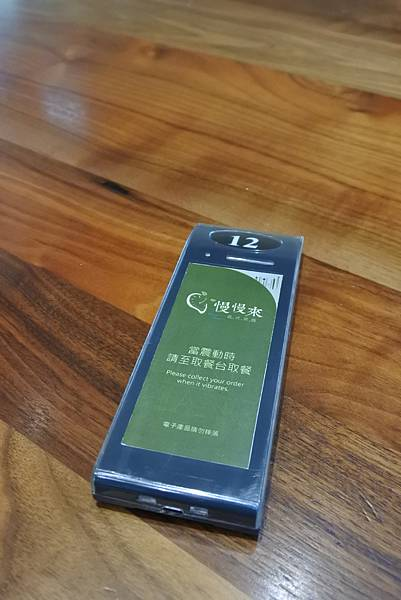 桃園縣大園鄉慢慢來義式餐廳桃機店 (12).JPG