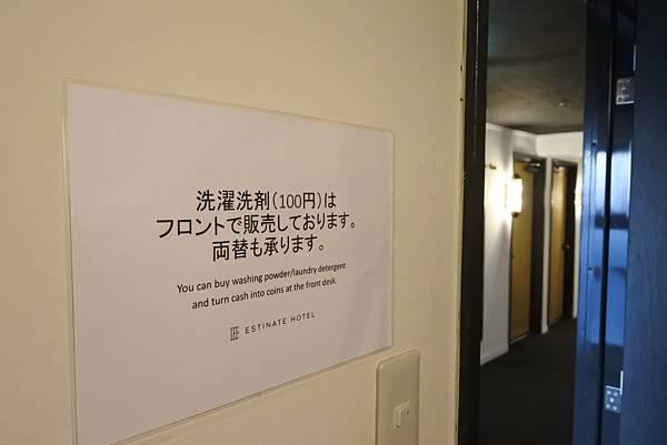 日本沖縄県ESTINATE HOTEL:公共空間 (12).JPG