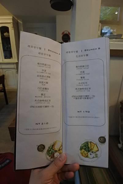 台北市尋常生活 (23).JPG
