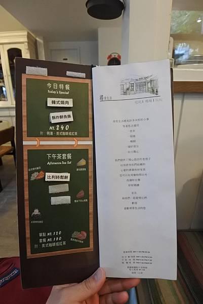 台北市尋常生活 (22).JPG