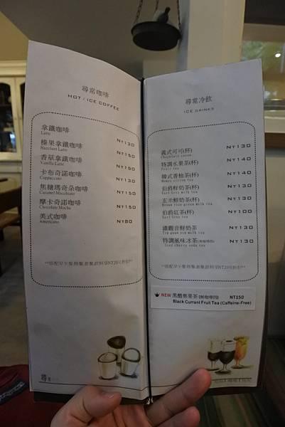 台北市尋常生活 (24).JPG