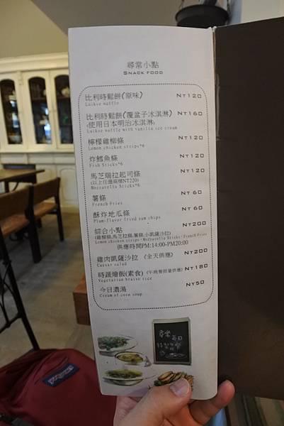 台北市尋常生活 (26).JPG