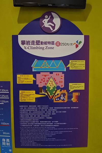 苗栗縣頭份鎮尚順育樂天地:攀岩走壁動能特區 (26).JPG