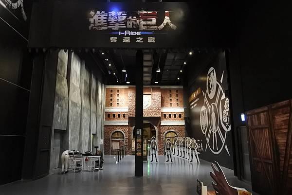 苗栗縣頭份鎮尚順育樂天地:飛行劇院 (4).JPG