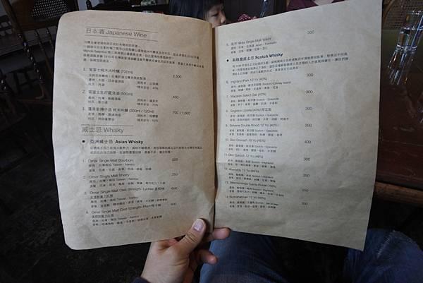 台北市時寓。 (33).JPG