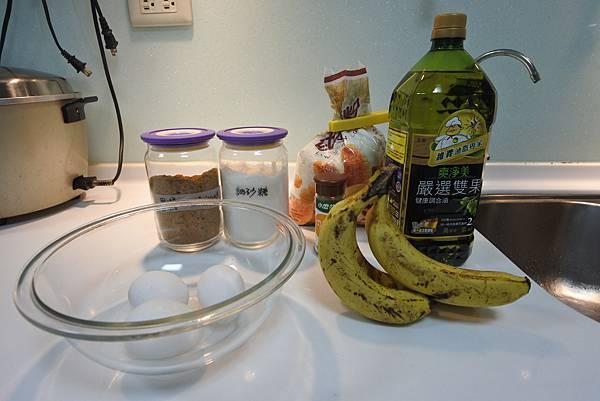 香蕉肉桂蛋糕 (2).JPG